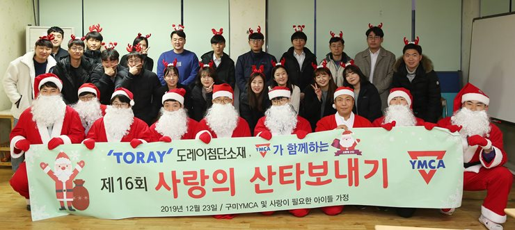The 16th Santa Claus Send Volunteer Activities, the warm touch of love shared together