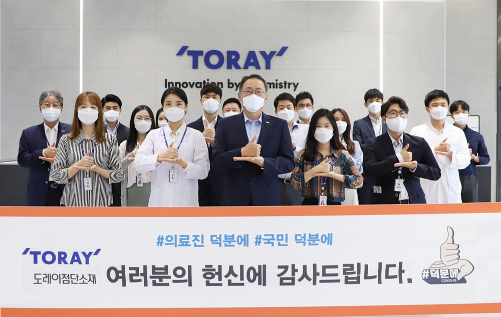 President Jeon Hae-sang joined the 'Thanks to Challenge' to the respect given to the medical staff