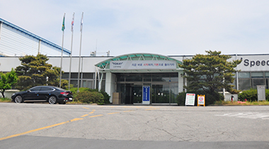Anseong Plant